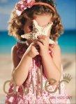 Catálogo Verão 2012- DViller