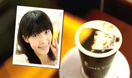 LetsCafe-rosto-cafepersonalizado